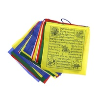 Tibetan Prayer Flags - 1.5m (medium)